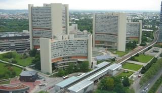 Превью фото о Венском международном центре