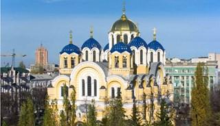 Превью фото о Владимирском соборе