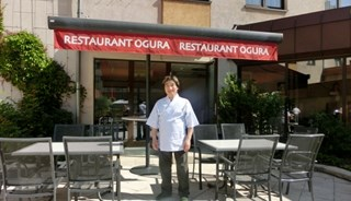 Превью фото о Японском ресторане Ogura
