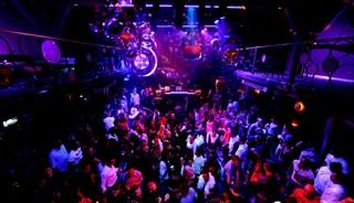 Превью фото о Ночном клубе You Night Club