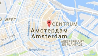 Маршрут Поездка в Амстердам