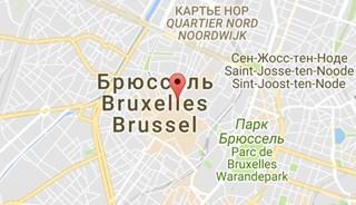 Маршрут Поездка в Брюссель