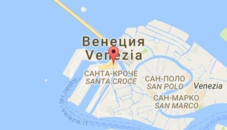 Маршрут Поездка в Венецию